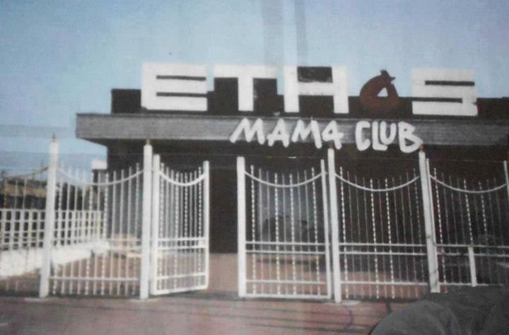 ethosmamaclub