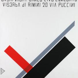 Maggio 1982 / SLEGO PSYCODANCING manifesto 70x100 realizzato per la prima stagione estiva dello Slego - serigrafa a due colori